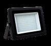 Светодиодный прожектор СДО-5